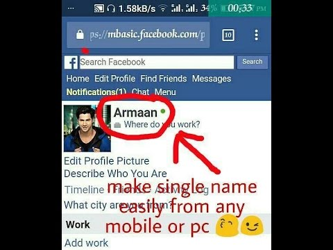 how to make single name on facebook easily from any mobile