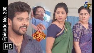 Naalugu Sthambalata| 17th September 2019  | Full Episode No 200 | ETV Telugu