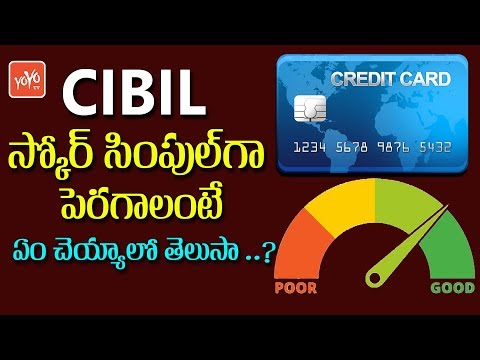 Best Tips to Improve CIBIL Score | How to Get Good CIBIL Score | YOYO TV Channel