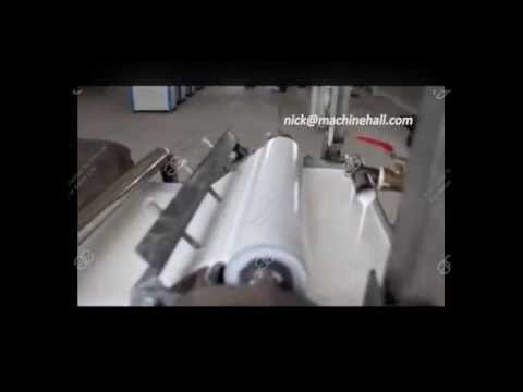 Automatic rice noodle making machine|rice noodle machine