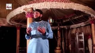HUM MADINE JAYENGE - AL HAAJ HAFIZ MUHAMMAD TAHIR QADRI - OFFICIAL HD VIDEO - HI-TECH ISLAMIC