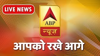 ABP News Live   Latest News of The Day   Live TV 24*7