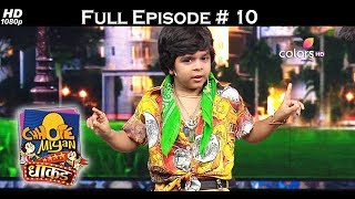 Chhote Miyan Dhaakad - 30th April 2017 - छोटे मियां धाकड़ - Full Episode HD