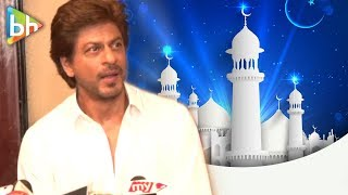 UNCUT | Eid Press Conference With Shah Rukh Khan | Full Video