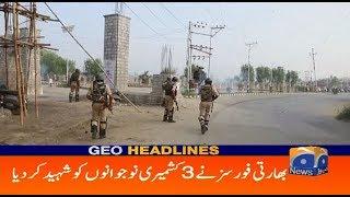 Geo Headlines 08 PM | Bharati Forces Ne 3 Kashmirion Ko Shaheed Kar Diya | 15th September