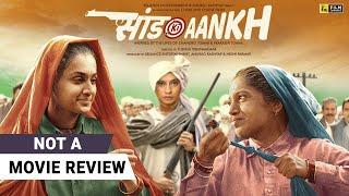 Saand Ki Aankh | Not A Movie Review by Sucharita Tyagi | Taapsee Pannu | Bhumi Pednekar