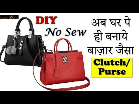 DIY No Sew Clutch Purse Handbag Tutorial I Easy Handbag I Creative Diaries