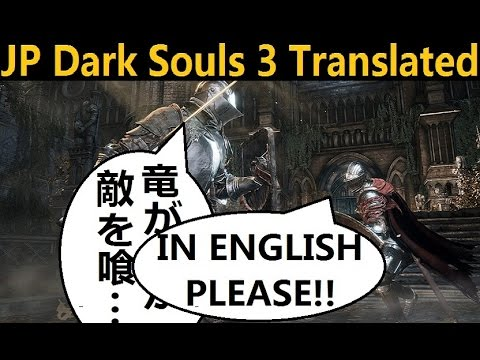 Dark Soul 3 Translation Playthrough - I'm fluent and will translate Japanese DS3 for you