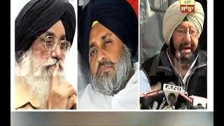 Captain challenges Badal and Kejriwal