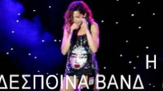 Despina Vandi - O,ti oneireuomoun [ LIVE 2009 ]