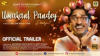 Official Trailer | Umakant Pandey Purush Ya.....? | Releasing in Cinemas on 1st Feb 2019