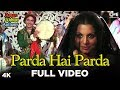 Parda Hai Parda Full Video - Amar Akbar Anthony | Mohammad Rafi | Rishi Kapoor, Neetu Singh  MP3
