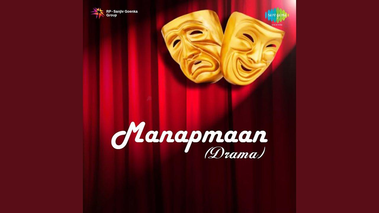 Master Dinanath Mangeshkar - Chandrika Hi Janu Thevi Ya