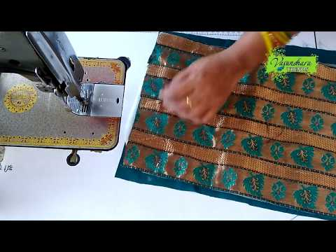 How To Make Purse Using Lace || Making of Fabric Purse At Home || Designer Purse Making Tutorial