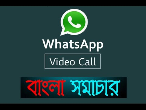 Free Video call From Whatsapp