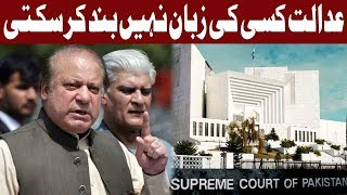 Nawaz Sharif Criticizing The Supreme Court For Ban - 17 April 2018 - Express News