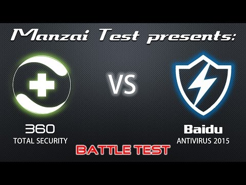 [Battle Test] Qihoo 360 Total Security (Engine Only) VS Baidu Antivirus 2015 (Engine Only)