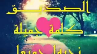 Rafi9at Rouh   Music Jinni