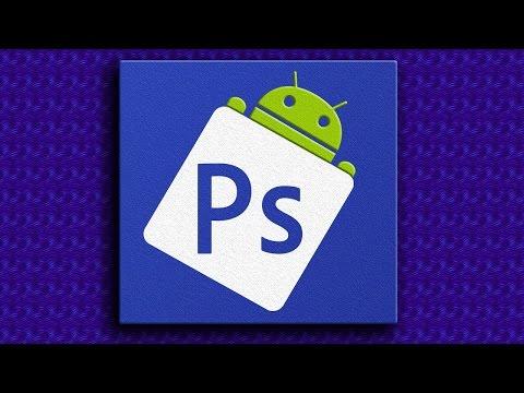 ANDROID - Sviluppo raw photoshop & polarr, filtro riduzione rumore