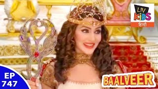 Baal Veer - बालवीर - Episode 747 - Surprise For Rani Pari