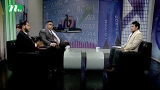 Market Watch | Episode 538 | Stock Market and Economy Update | Talk Show