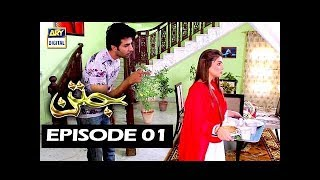 Jatan Episode 01 - 6th November 2017 - ARY Digital Drama