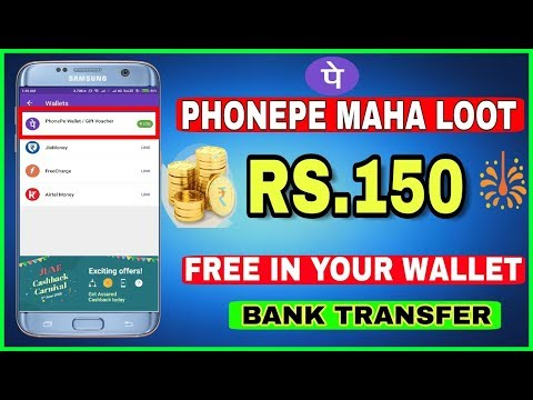 PhonePe Maha Loot | Rs.150 Free For All User |  PhonePe Send Money Offer | Bank Transfer
