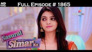 Sasural Simar Ka - 19th June 2017 - ससुराल सिमर का - Full Episode (HD)