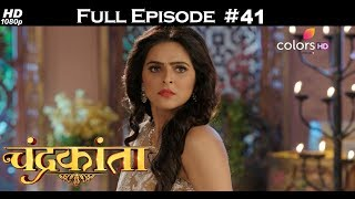 Chandrakanta - 12th November 2017 - चंद्रकांता - Full Episode