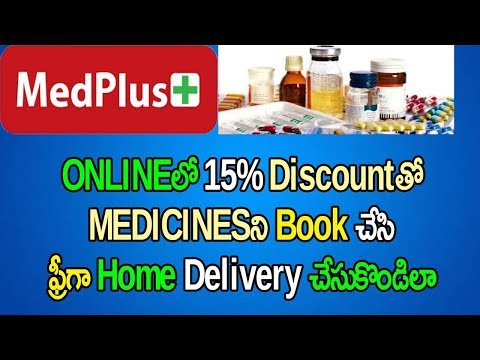 How To Order Medicines Online In Medplus Online Pharmacy Store | Telugu Tech Trends