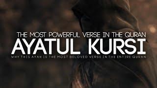 Ayatul Kursi - The Most Powerful Ayah in The Quran