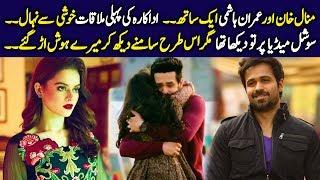 Minal Khan Meet with Emraan Hashmi | Hassad Drama Actress  | Aplus
