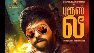 BRUCE LEE New Tamil Movies 2019 G V Prakash Kumar Kriti Kharbanda Full Action Tamil Movies