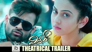 Winner theatrical trailer | Sai Dharam Tej | Rakul Preet Singh - idlebrain.com