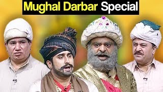 Best Of Khabardar with Aftab Iqbal 24 April 2018 - Mughal Darbar Special - Express News