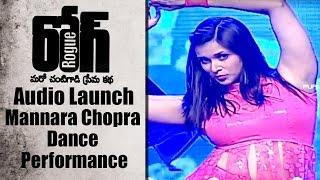 Mannara Chopra Dance Performance at Rogue Audio Launch