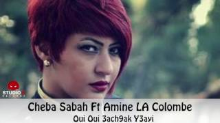 Cheba Sabah (Oui Oui 3ach9ak Y3ayi) Nouveau Tub 2017 Studio31