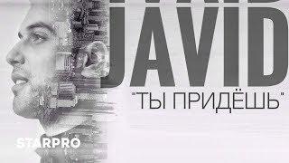 Javid Ti Moya Dunya Video Klip Mp4 Mp3