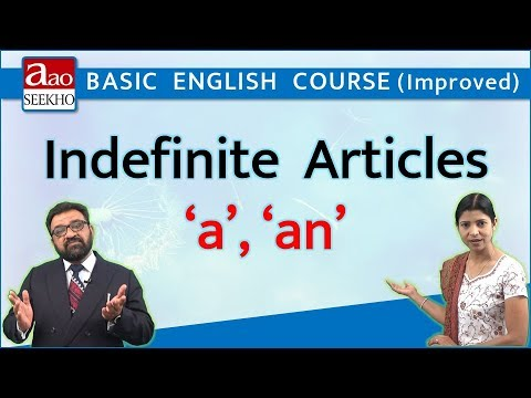 Indefinite Articles 'a', 'an' - Basic English (Improved) - Video 46