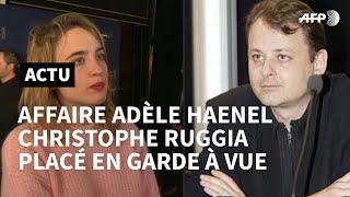 Accusations d'Adèle Haenel: Christophe Ruggia est en garde à vue | AFP News