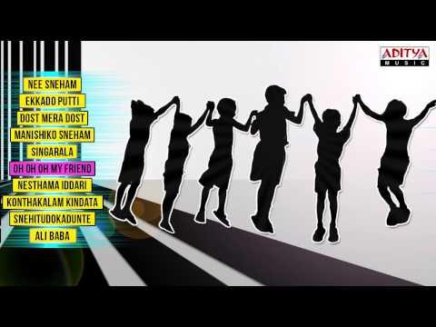Friendship Day Special Telugu Movie Songs || JukeBox