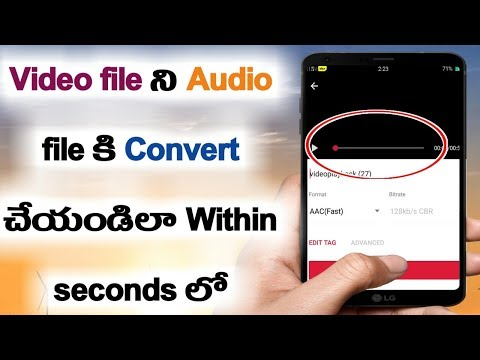how to convert video to audio within seconds in telugu| kiran youtube world