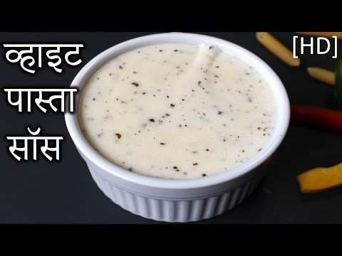 White Pasta Sauce in HINDI | Easy White Pasta Sauce Recipe | How to Make White Pasta Sauce in Hindi