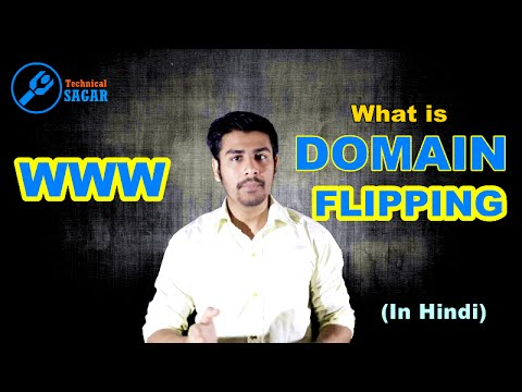 What is Domain Flipping ? | How to make money with it ? (In Hindi)
