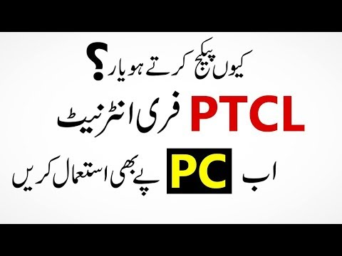 How to Use PTCL Evo Wingle Free Internet on Computer / Laptop