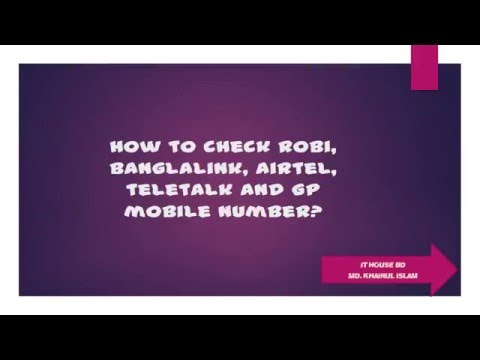 How to check Robi, banglalink, airtel mobile number