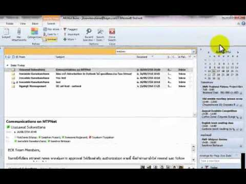 Outlook 2010: how to view only unread mail