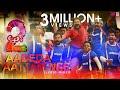 Aadeda Aattam Nee Vadam Vali Song Lyric Video Aadu 2 Shaan Rahman Jayasurya Vijay Babu mp3