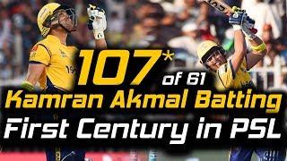 Kamran Akmal Superb Batting First Century in PSL | Peshawar Zalmi Vs Lahore Qalandars | HBL PSL 2018