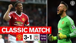 On This Day | Martial Debut Lights Up Old Trafford | United 3-1 Liverpool (2015)
